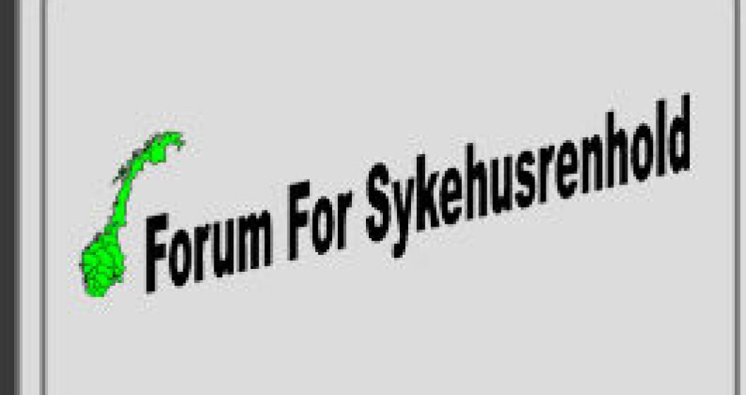 Forum for Sykehusrenhold logo