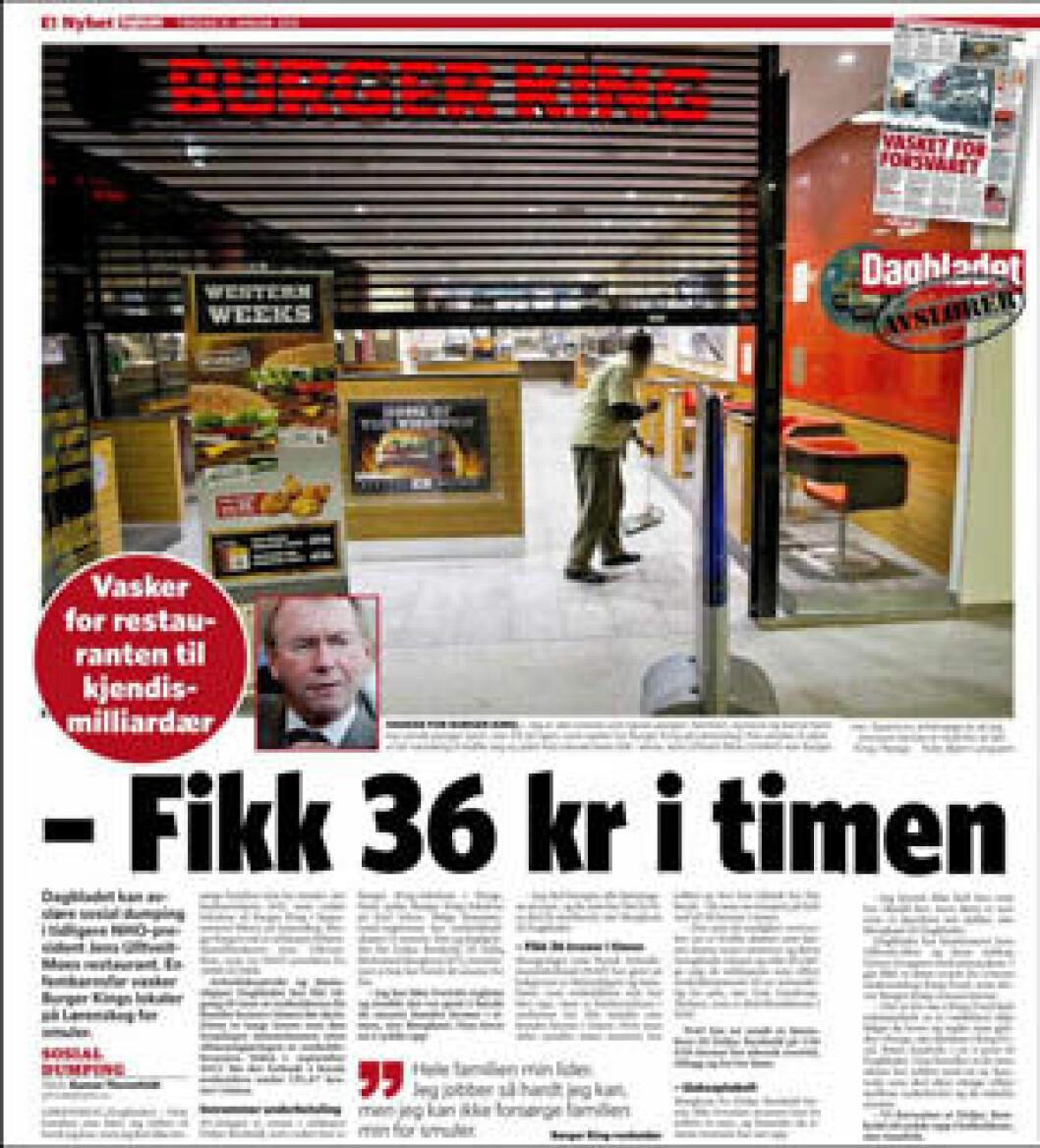 Burger King Ulltveit-Moe