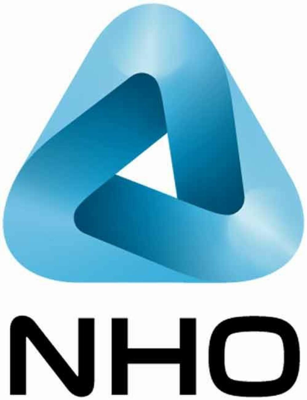 nho_logo_gif
