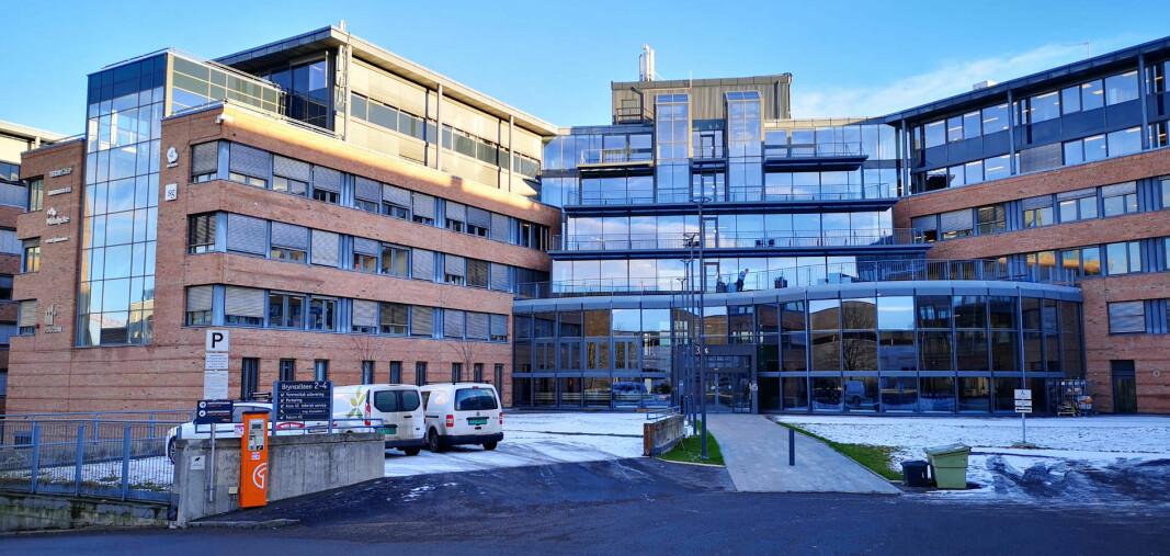 4Service har vunnet fram i en klagesak i Trondheim. Her fra selskapets hovedkontor i Oslo. (4Service er for ordens skyld én av flere leietakere i bygget.)