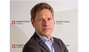 Kompetanse Norge skifter navn