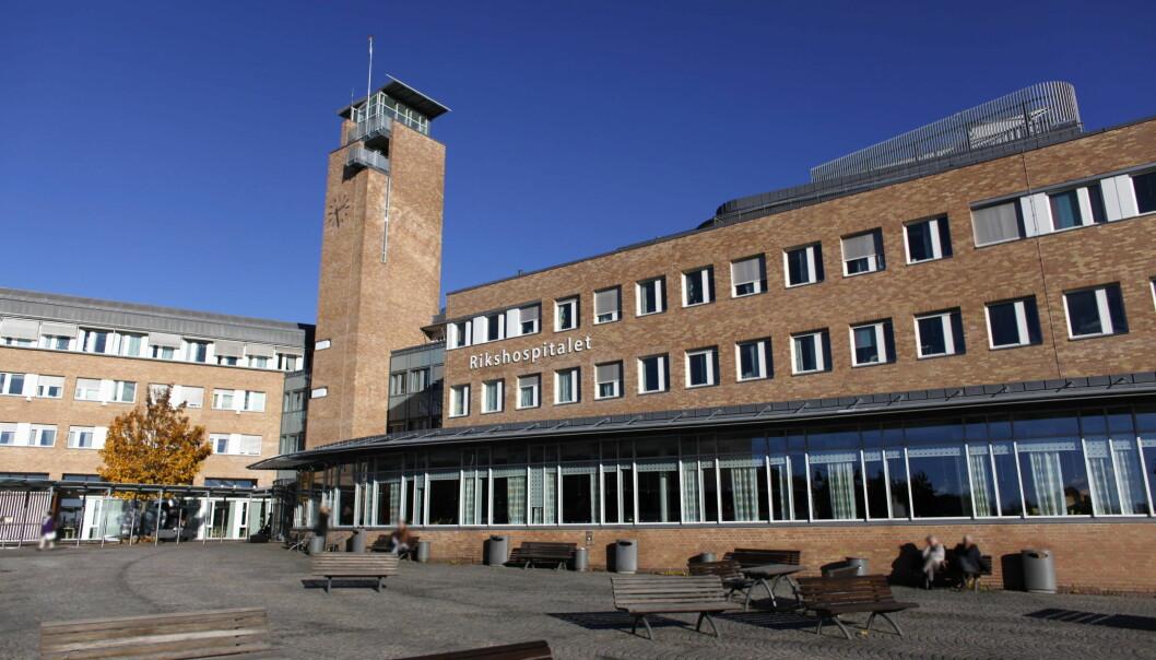 Renholdsledere fra flere av landets sykehus er blant deltakerne i komiteen som har laget det nye høringsutkastet. Illustrasjonen viser Rikshospitalet.