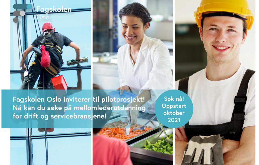 NHO Service og Handel, deres medlemsbedrifter i drift- og servicebransjene, Fagskolen Oslo og Norsk Arbeidsmandsforbund samarbeider om å utforme en lederutdanning for de tre bransjene Renhold, Byggdrift og eiendomsservice samt Kantine og storkjøkken.